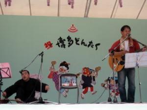 20101.5.3.dontaku 016